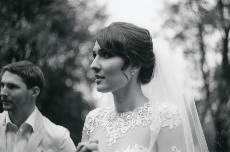 Bára a Luděk Svatební foto  (48)